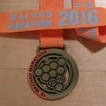 wachau-16-medal